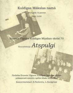 afisa_1