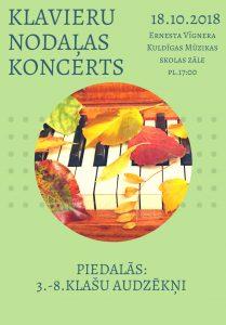 Klavieru nodaļas koncerts
